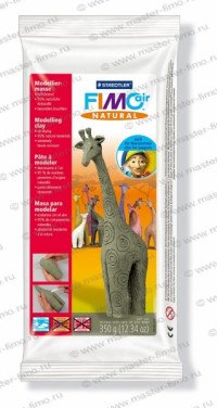Полимерная глина FIMO air natural reed (8150-551)