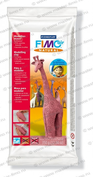 Полимерная глина FIMO air natural red earth (8150-272)