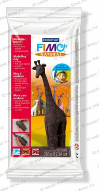 Полимерная глина FIMO air natural slate (8150-83)