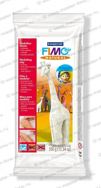 Полимерная глина FIMO air natural edelweiss (8150-02)