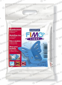 Полимерная глина FIMO Air Light синий 125 g (8133-3)