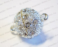 "Замок магнитный ""Rhinestone Ball"" Silver Plated"